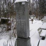 Baranyay József síremléke